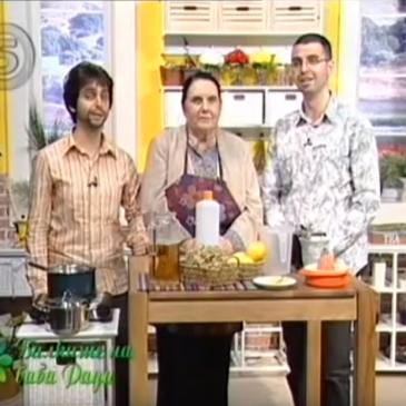Витекс – Дејан и Кико – канал 5